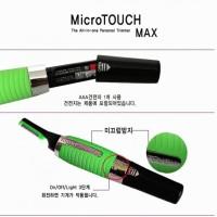 (Murah) Micro Touch Max As Seen TV- trimmer alat cukur inovatif