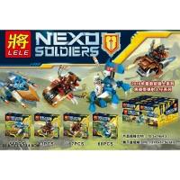 Lego Lele Nexo Soldiers 79302