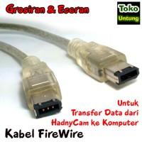 (Sale) Kabel FireWire Transfer data dari HandyCam ke Komputer