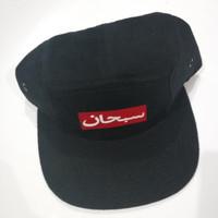 TOPI BASEBALL SUPREME ARABIC 5 PANEL | SUPREME CAP ARABIAN PREMIUM