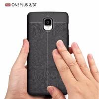 Oneplus 3 / 3T - SPIGEN LIKE Autofocus Leather Carbon Fiber Case