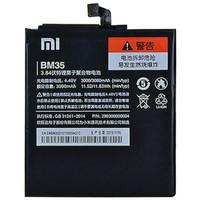 Baterai Xiaomi Mi4C / BM-35 Original