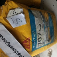 (Diskon) semen sika semen dak ceck kamar mandi 20 kg semen sika 107