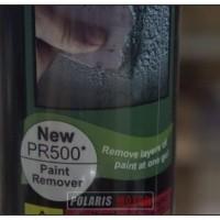 Samurai Paint - Paint Remover (PR500* Perontok Cat) / Cat Semprot