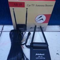 (Sale) antena boster mobil kick