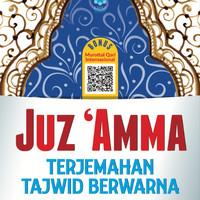 Buku Juz Amma Terjemahan Tajwid