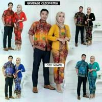Baju batik couple sarimbit seragam pesta hijab gamis muslim kutubaru