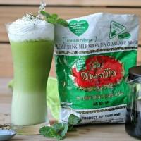 Green Tea Thailand Chatramue