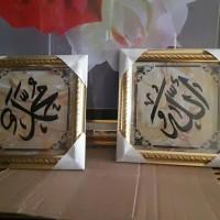 Sepasang Bingkai frame kaligrafi Allah Muhammad 20 CM