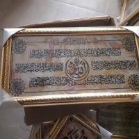 Bingkai Frame kaligrafi Ukuran 20x40