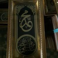 Sepasang Bingkai Frame kaligrafi Allah Muhammad 4D