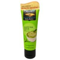 Body butter Herborist | Perawatan tubuh paling bersih bersinar herbal