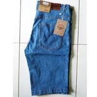 Celana Pendek Jeans HR 1052 Street