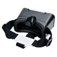 VR Park V2 Smartphone Virtual Reality Headset - Black Limited