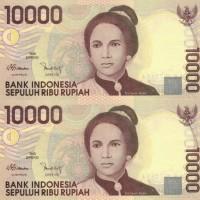 Uang Kertas Kuno Rp.10000 Tjuk Njak Dhien