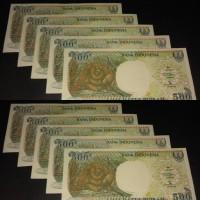 Uang Kertas Kuno Rp.500 Orang Utan