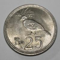 Uang Koin Kuno Rp.25 Tahun Edisi 1971
