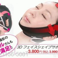 Oval Belt Face Slim-safa Pujakesuma_52