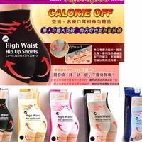 CELANA CALORIE / Calorie Off Pant