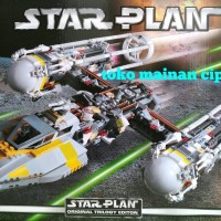 Lepin 05040 star wars - Y-wing Attack Starfighter. UCS