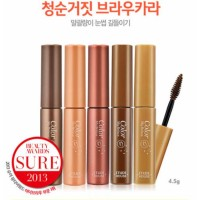 (Etudehouse) Etude House Color My Brows