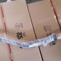(CS1) Honda ORI Leher Knalpot / Muffler / Pipe Comp