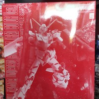 MG 1/100 Full Armor Unicorn Gundam Red Frame Ver. (BANDAI)