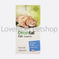 Drontal cat / obat cacing kucing