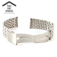 22mm Tali Jam Rantai Metal Stainless Steel Ringan Watch Strap Band