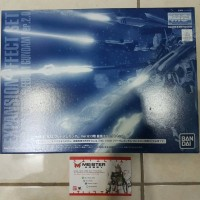 LIMITED BANDAI Expansion Effect Set For MG 1/100 Freedom Gundam 2.0