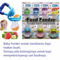 FB0070 - Baby Food Feeder BPA Free
