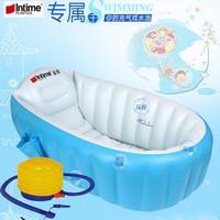 Kolam Spa Bayi Paket Intime Baby Bath Tub Biru Pompa 5 Inch Bak Ma D