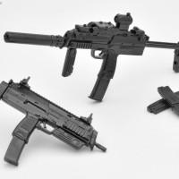 ACTION GO!! 1/12 Little Armory : MP7A1 (Sub Machine Gun) KEREN