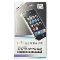 Nillkin Screen Protector Anti Glare for Samsung Galaxy S6 Edge