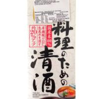 Japan Takara Ryori Notameno Seishu Sake Cooking Wine Arak Masak Jepan