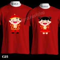 Baju Imlek Chinese New Year CNY | C25 | Kaos Couple | Family T-Shirt