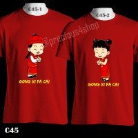 CNY Boy & Girl Sincia Baju Imlek | C45 Kaos Couple | Family T-Shirt
