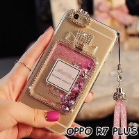 FOR OPPO R7 PLUS - luxury perfume bottle Quicksand GLITTER SOFT CASE