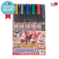 Gundam Marker Metallic Set GMS121 Gunpla Model Kit GSI Creos Tools