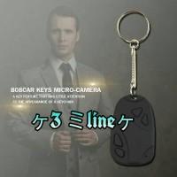 Spy Cam Gantungan Kunci Car Key 808