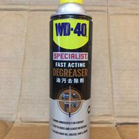 wd40 fast acting degreaser/wd 40 fast acting degreaser
