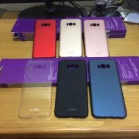 Samsung Galaxy S8 Gea HardCase / Casing / Softcase / Bumper Hard Case