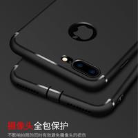 Case iPhone 7/7 Plus 5/s/6/6s Slim Silicone Casing Black
