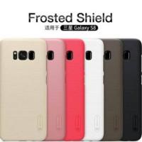 hardcase nillkin frosted shield case Samsung Galaxy S8