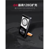 MP3 Digital Audio Player LCD 8GB FM Radio & Mic Benjie N7000