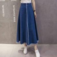 Laura Denim skirt(#6088)/Rok panjang/Rok maxi/Rok jeans/Rok flare