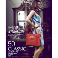 tas fashion wanita murah slingbag hds 3in1 grosir tas selempang