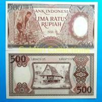 Uang Kuno 500 Rupiah Pemecah kelapa 1958 Langka UNC uang lama koleksi