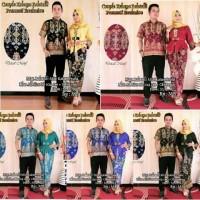 Baju Batik Couple Cewek Cowok Kemeja Lengan Pendek Prada Mix Baloteli