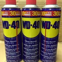 Wd40 412 ml/wd 40 412 ml